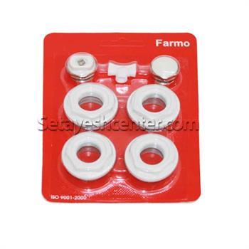 درپوش رادیاتور 1 اینچ 7تکه فارمو Farmo